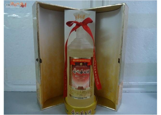 [已售]国庆50周年纪念茅台酒