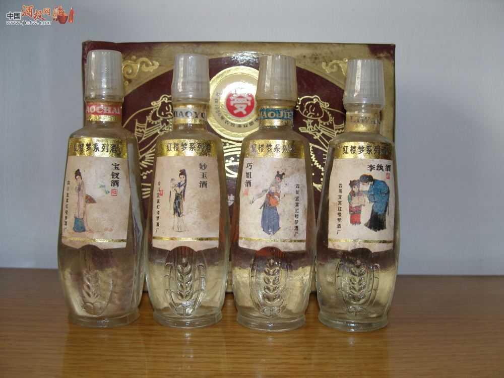 拍小盒红楼梦金钗酒版 价格表 中国酒投网 陈酒老酒