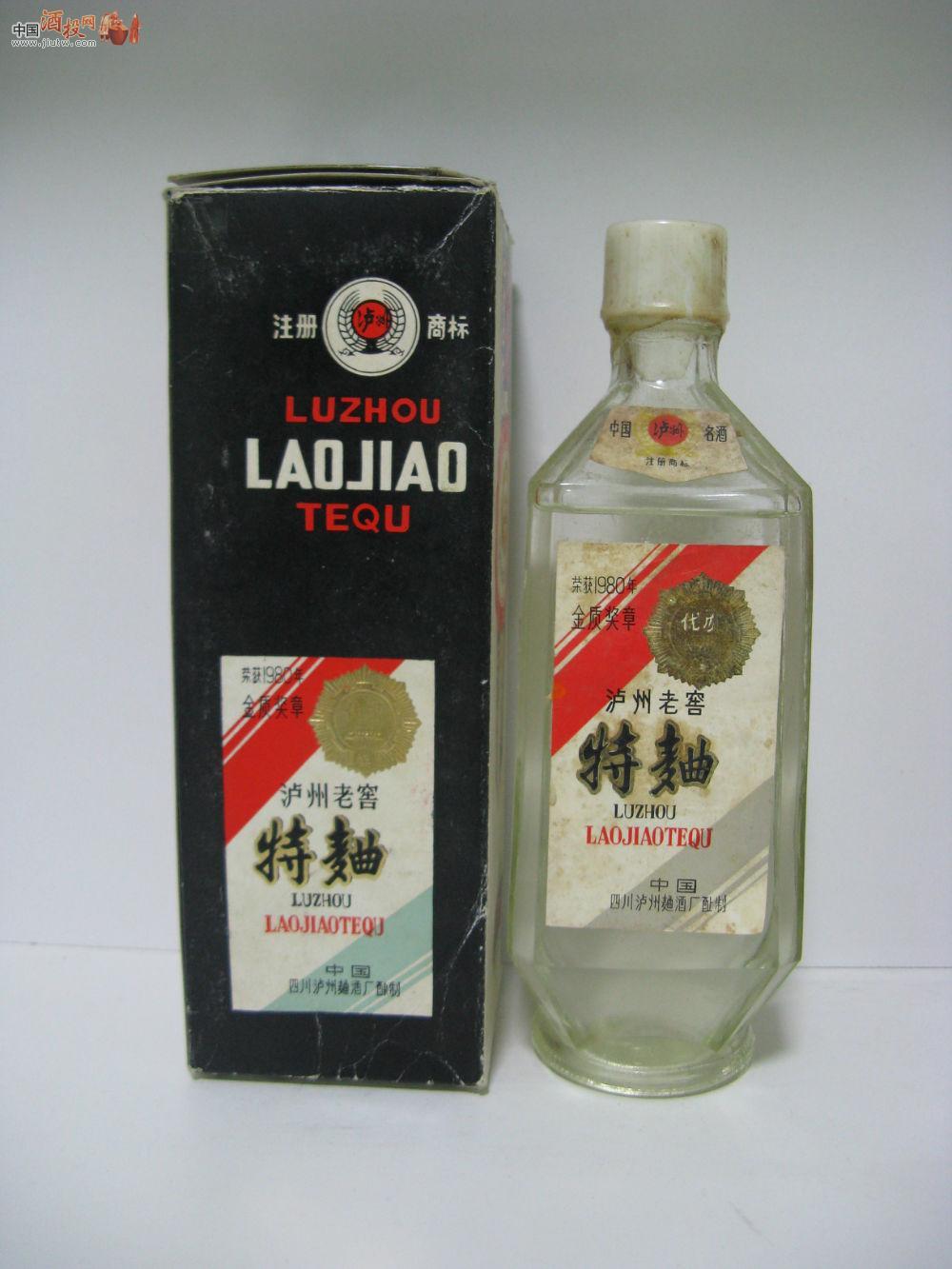 ...带原 盒子 的泸州老窖特曲 价格表 中国酒投