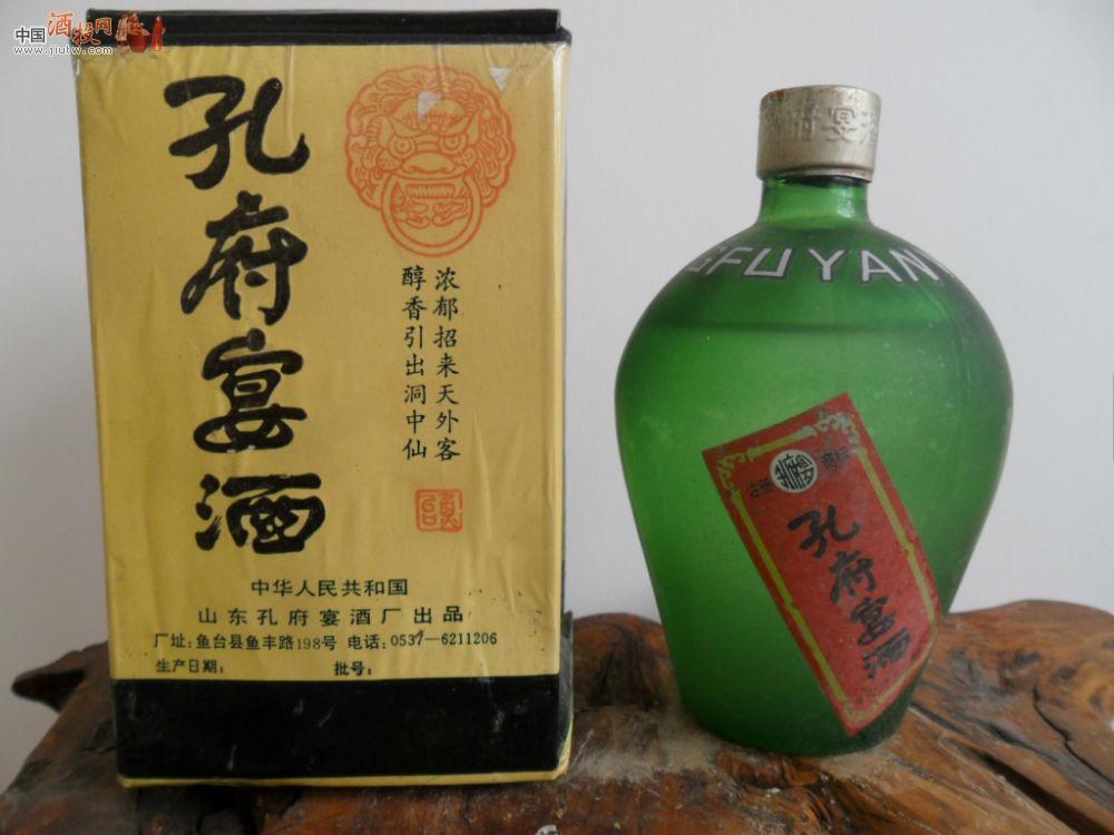 孔府宴酒36度价格和图片_孔府宴酒 价格表 中国酒投网 陈酒老酒出售平台