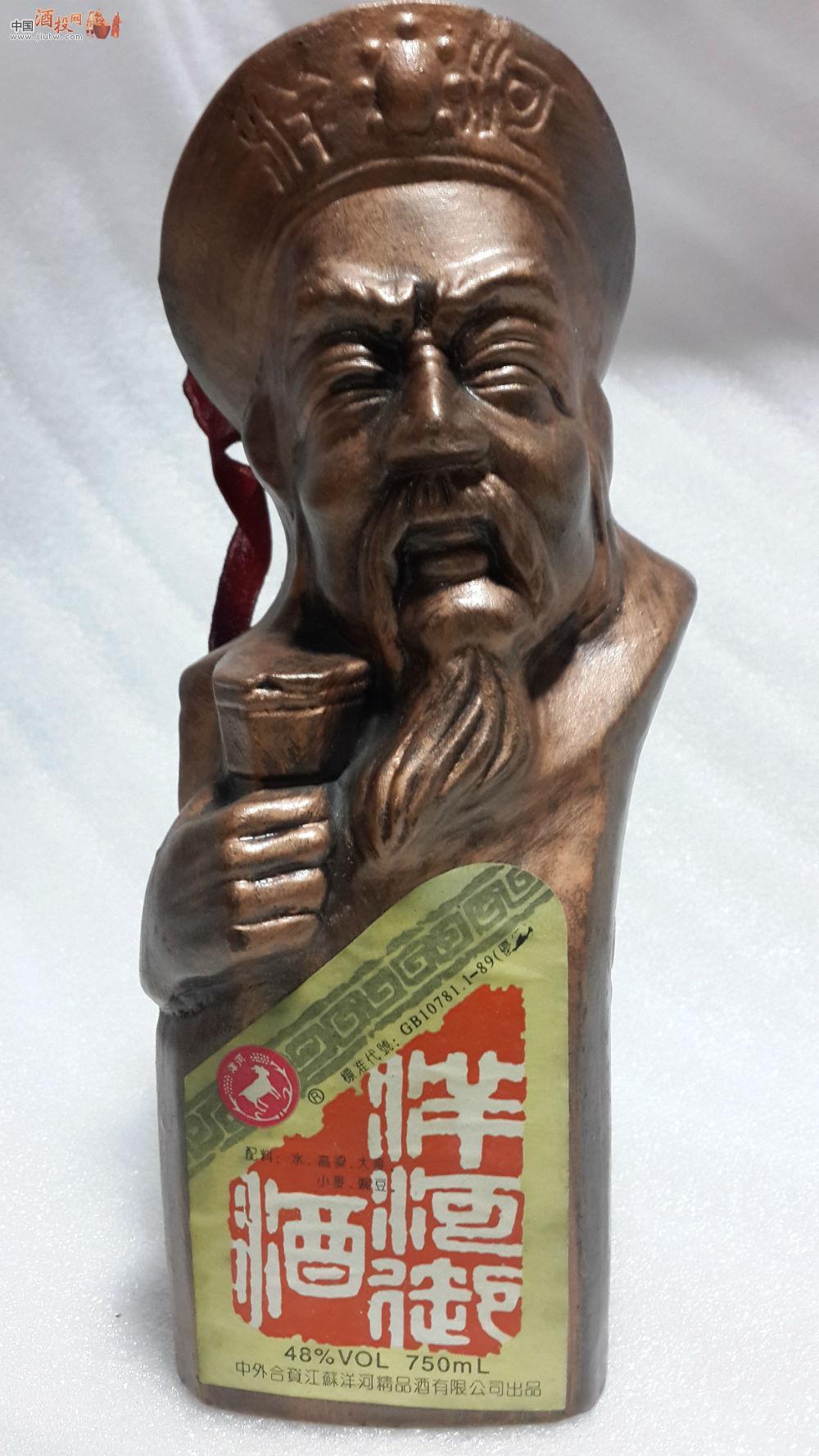中国名酒 神品 紫砂陶镀铜 乾隆大帝御像 750ml 《 洋河御酒 》