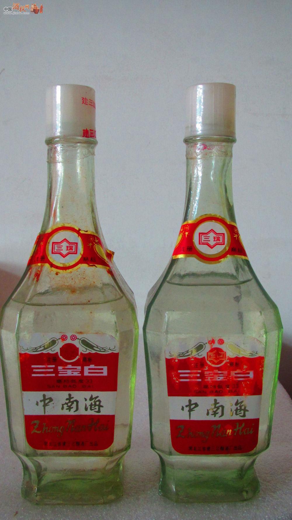 [已售]90年酒花超爆穿外衣专供中南海特酿【三宝白】酒