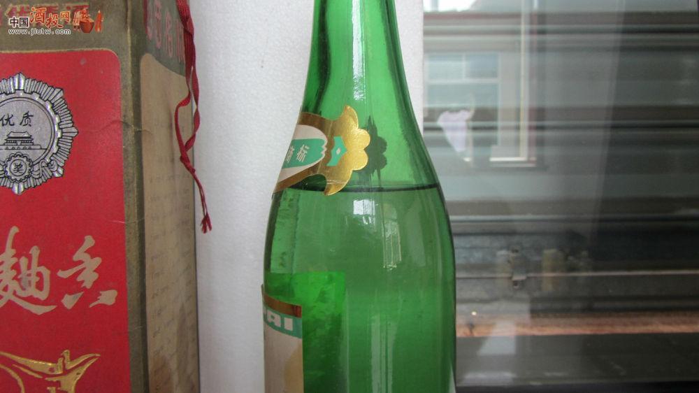 瓶子里动物汉字图片