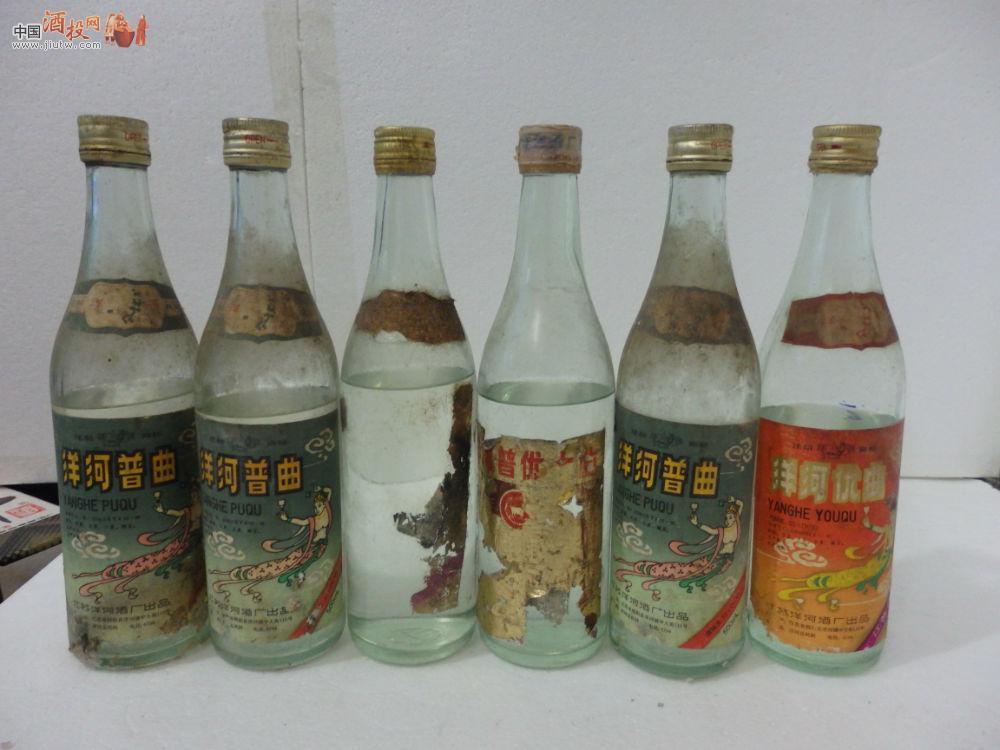 [已售]90年代 洋河系列酒 6瓶【喝品】