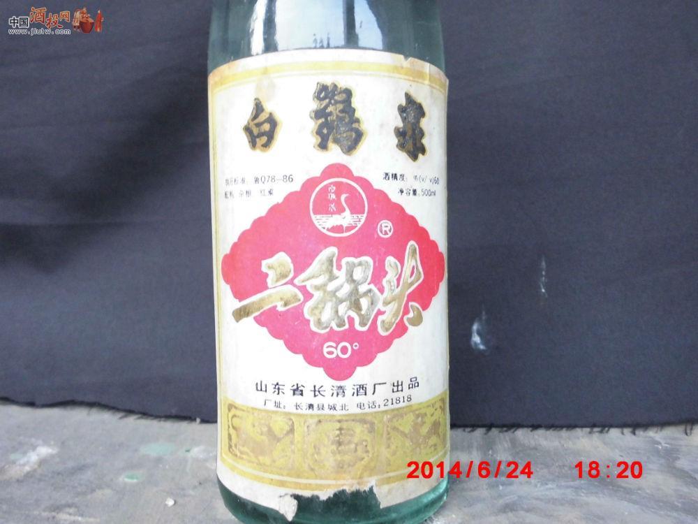 白鹤泉二锅头 价格表 中国酒投网 陈酒老酒出售平台