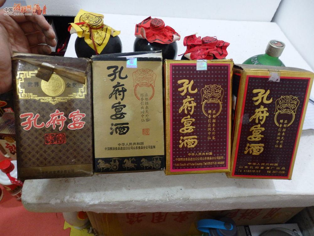 孔府宴酒36度价格和图片_[已售]93年 孔府宴酒 4瓶