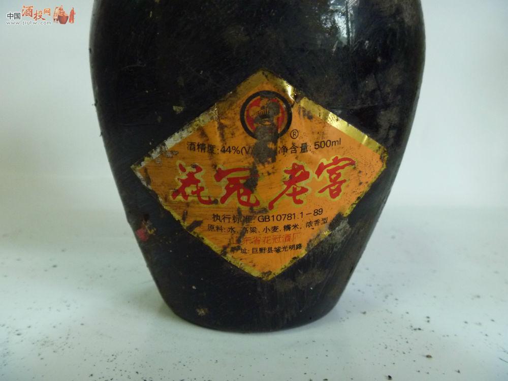 80年代末黑瓷瓶花冠老窖!冠群芳的鼻祖!