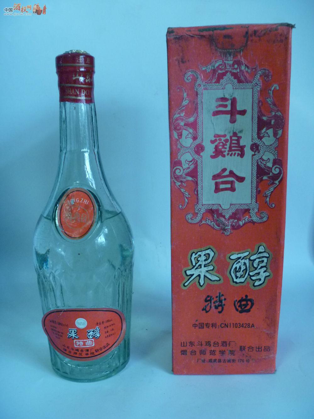 [已售]获中国女装的小众酒!斗鸡台果醇特曲!收藏不可或缺.专利摩托车125图片