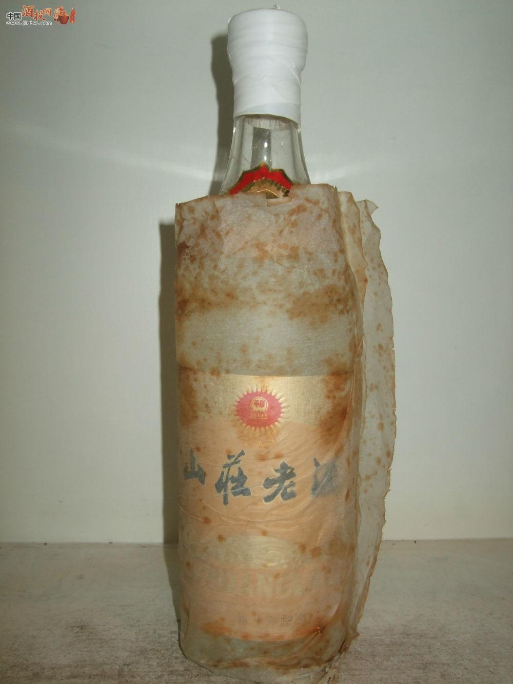 老爷爷开苞记_85年超高品--未开苞--大黄汤--山庄老酒