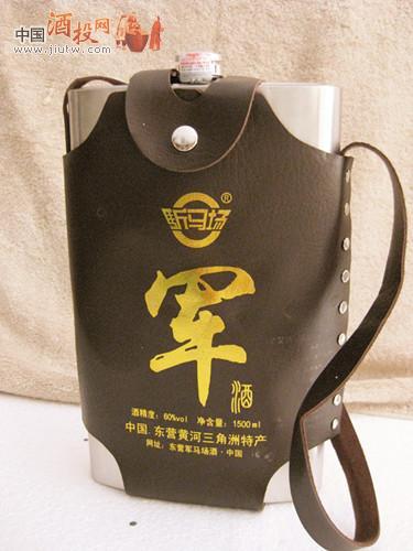 地方名酒,黄河三角洲特产——馸马场三斤不锈钢军酒,特价出!