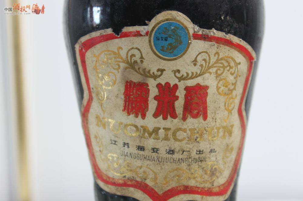 江苏海安糯米春 价格表 中国酒投网-陈酒老酒出售平台