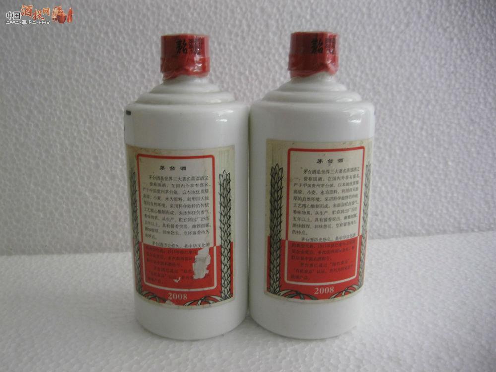 中国茅台大酒瓶子雕塑