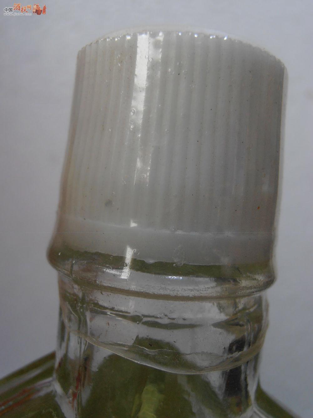 杏花村10斤装塑料酒桶照片
