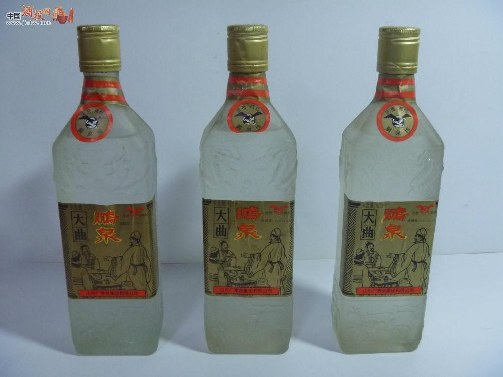 花冠飘香郑重承诺:酒品即人品,只做100%真酒老酒!不真不老双倍退款.