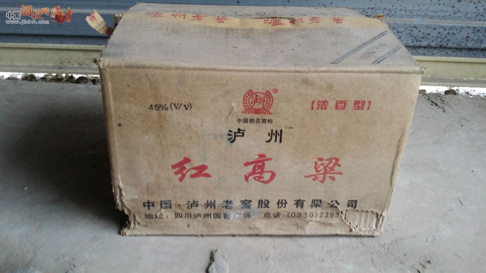 超值喝品~泸州老窖红高粱 中国酒投网-中国酒