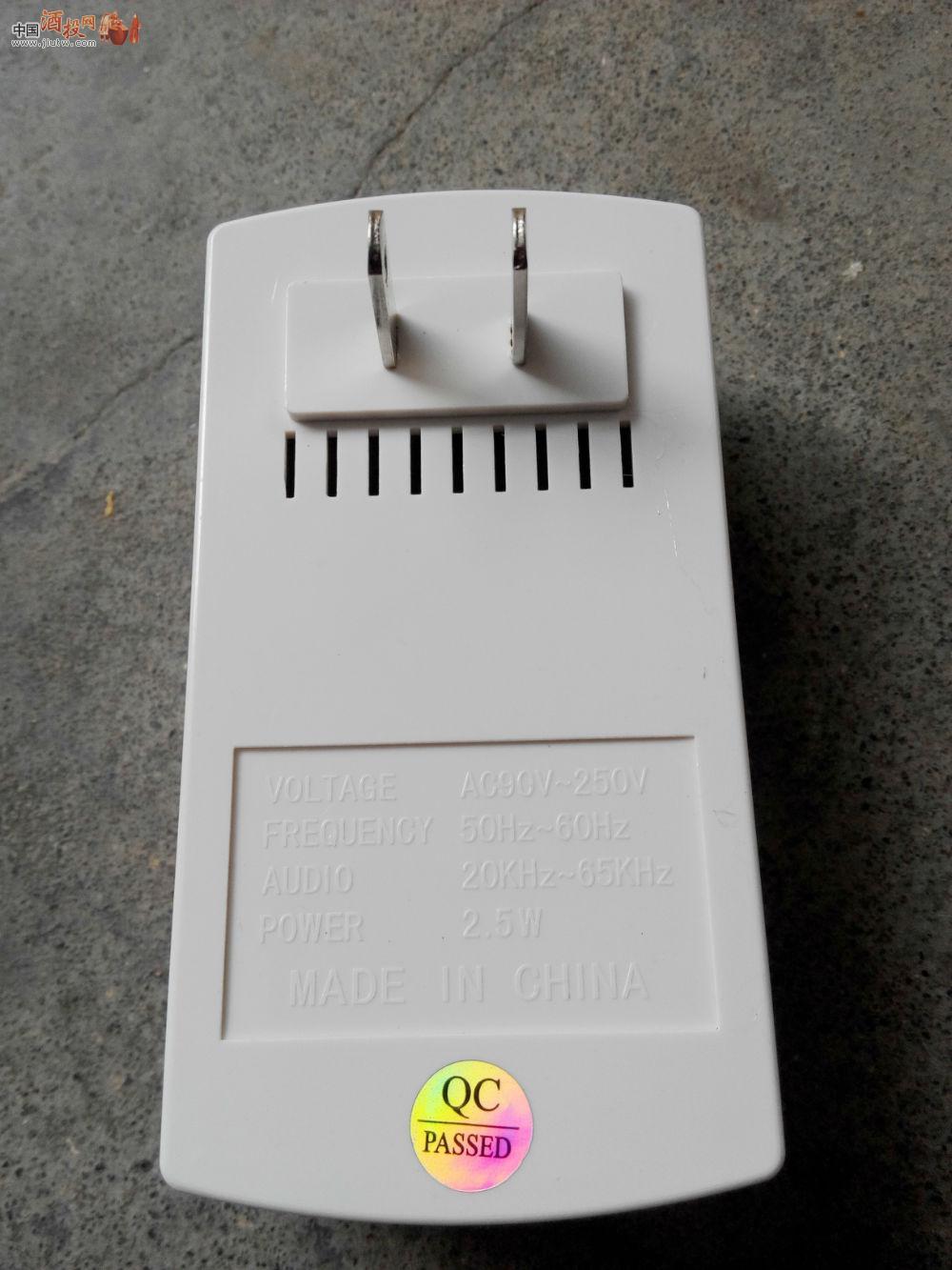 [已售]超声波电子驱蚊驱虫驱老鼠