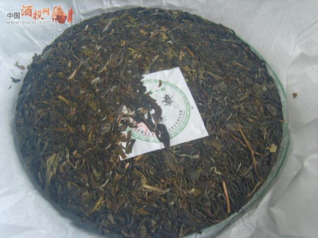 老班章普洱茶生茶
