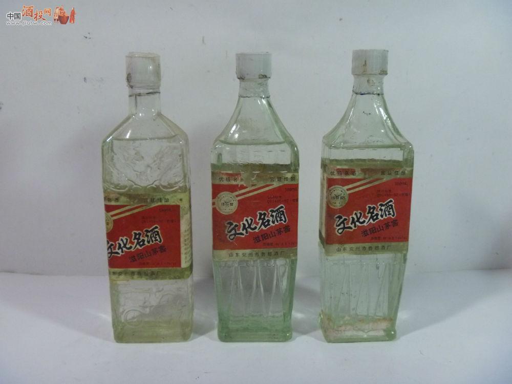 花冠瓷瓶红酒图片