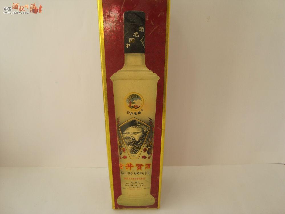 早期曹操贡酒十年陈酿55%《头像公司》,少见室内设计古井排行南京图片