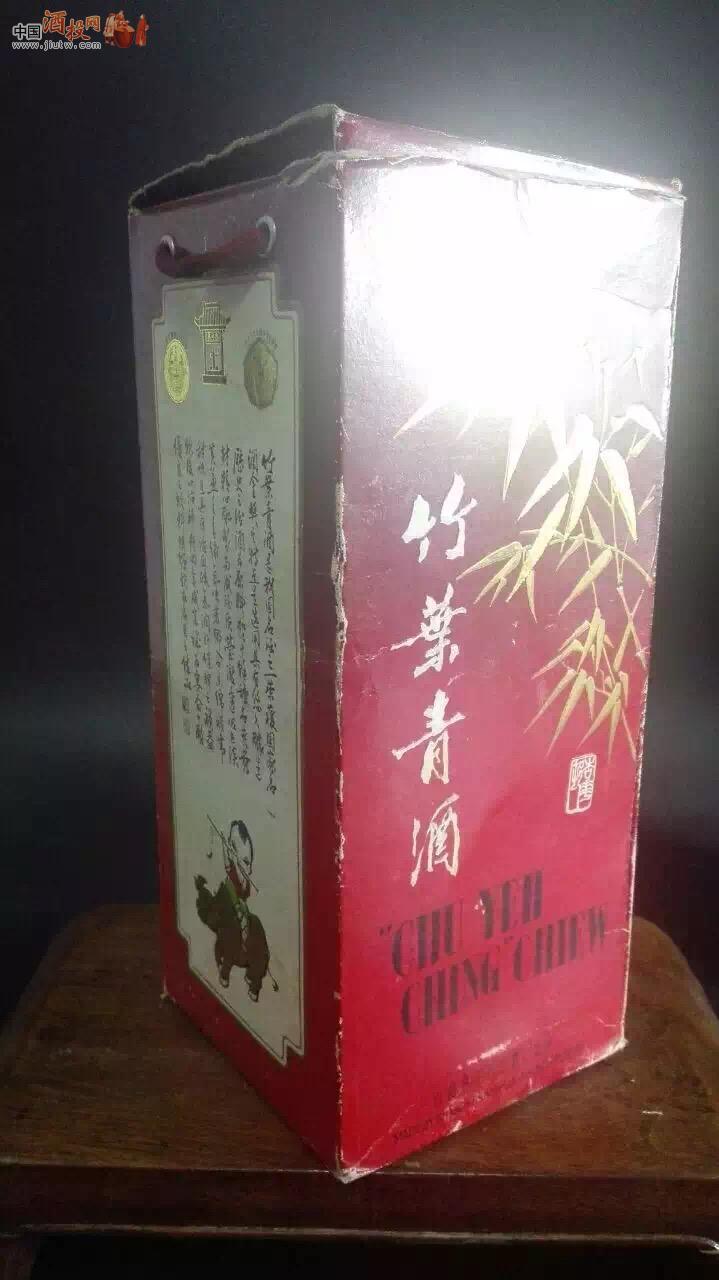 83年带盒竹叶青