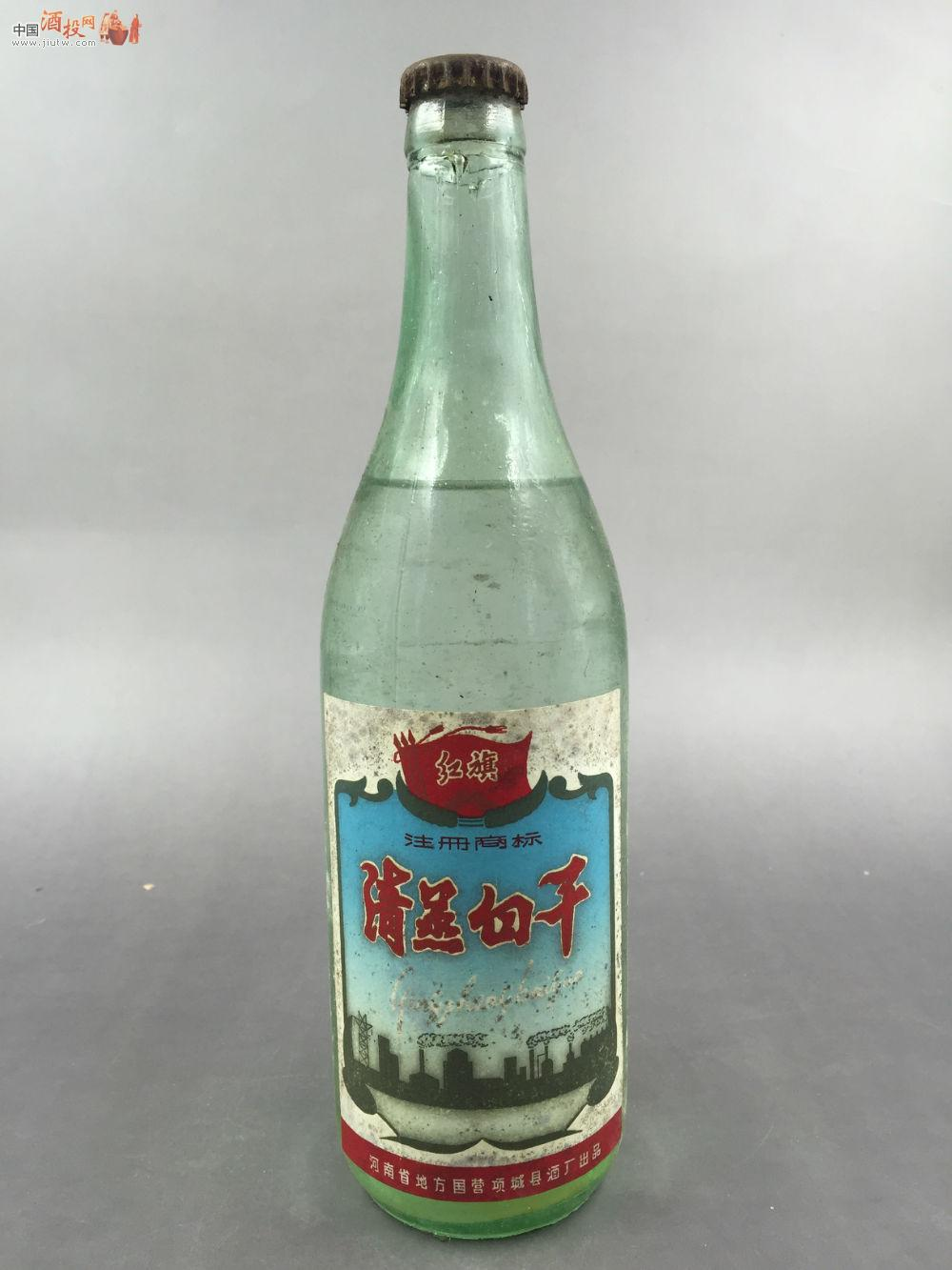 70年代 红旗牌 轻燕白干 6800元 青岛国版老酒交易中心 酒仰大名陈年