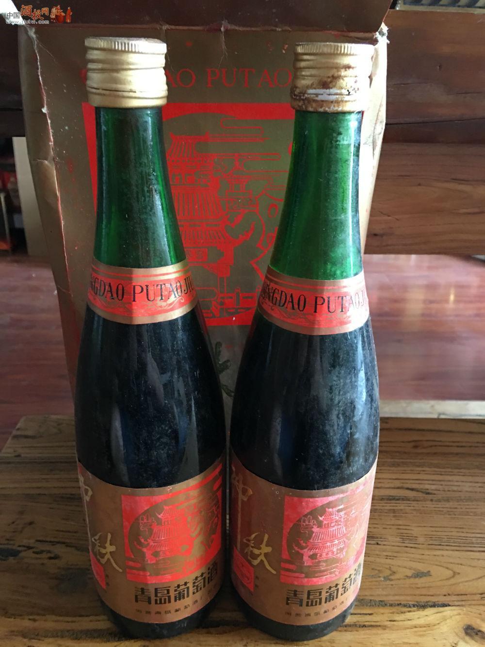 80年代青岛葡萄酒礼盒