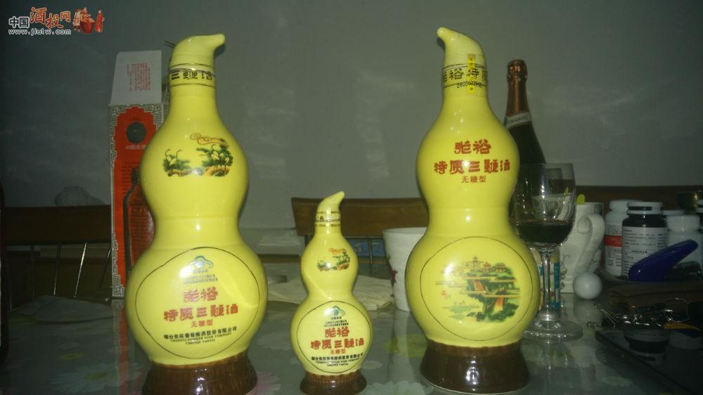 [求助]99年 张裕至宝三鞭酒 玻璃瓶和葫芦瓷瓶,请帮忙