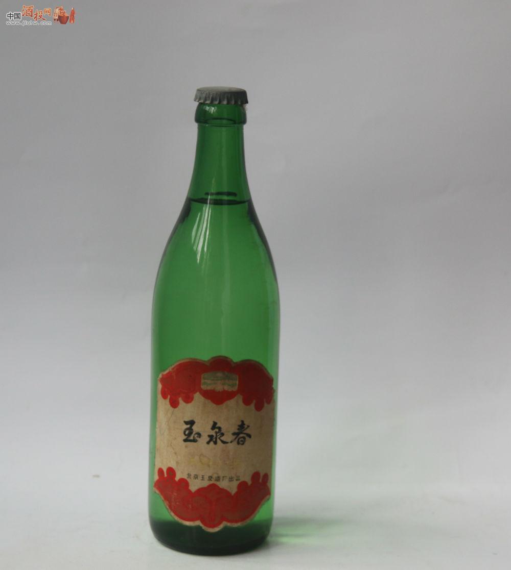 80年代北京玉泉春