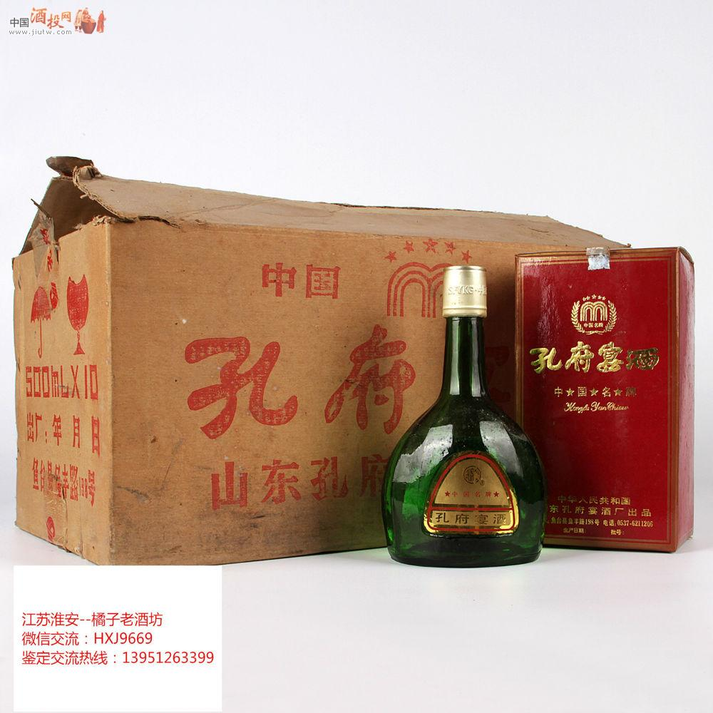 孔府宴酒36度价格和图片_[已售]90年代 低度 孔府宴酒一件