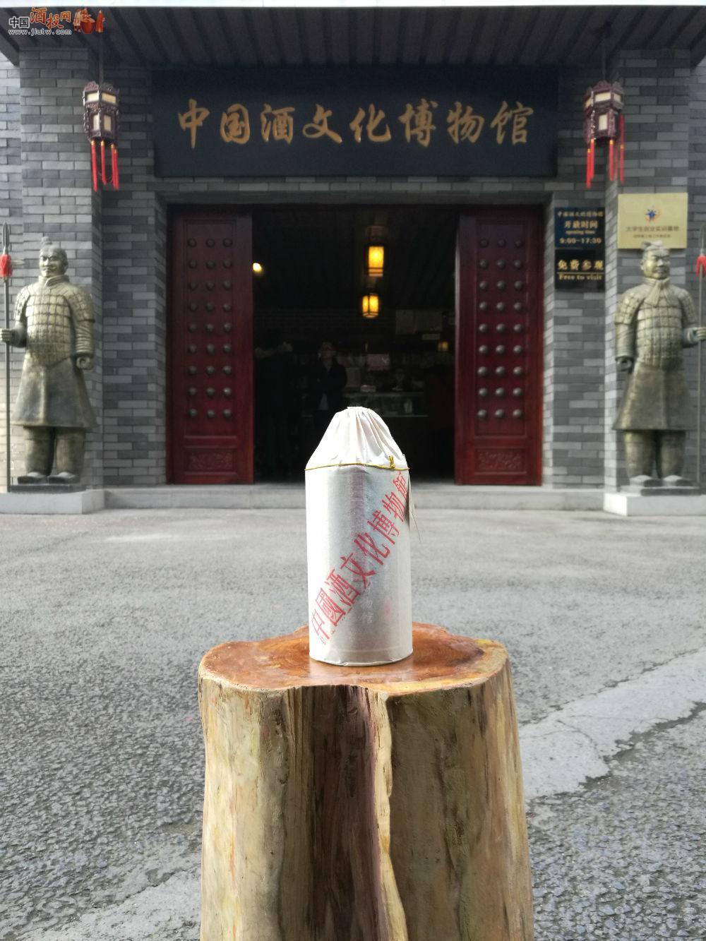 原价338/瓶   中国酒文化博物馆:专业级陈年酱香