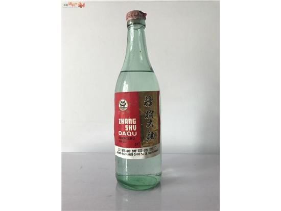 元/瓶 快递方式:顺丰快递 运费:¥28 存量:3 瓶 说明: 1988年樟树特曲
