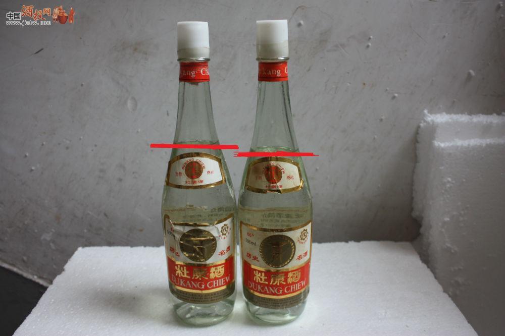 骨头雕刻瓶子图片
