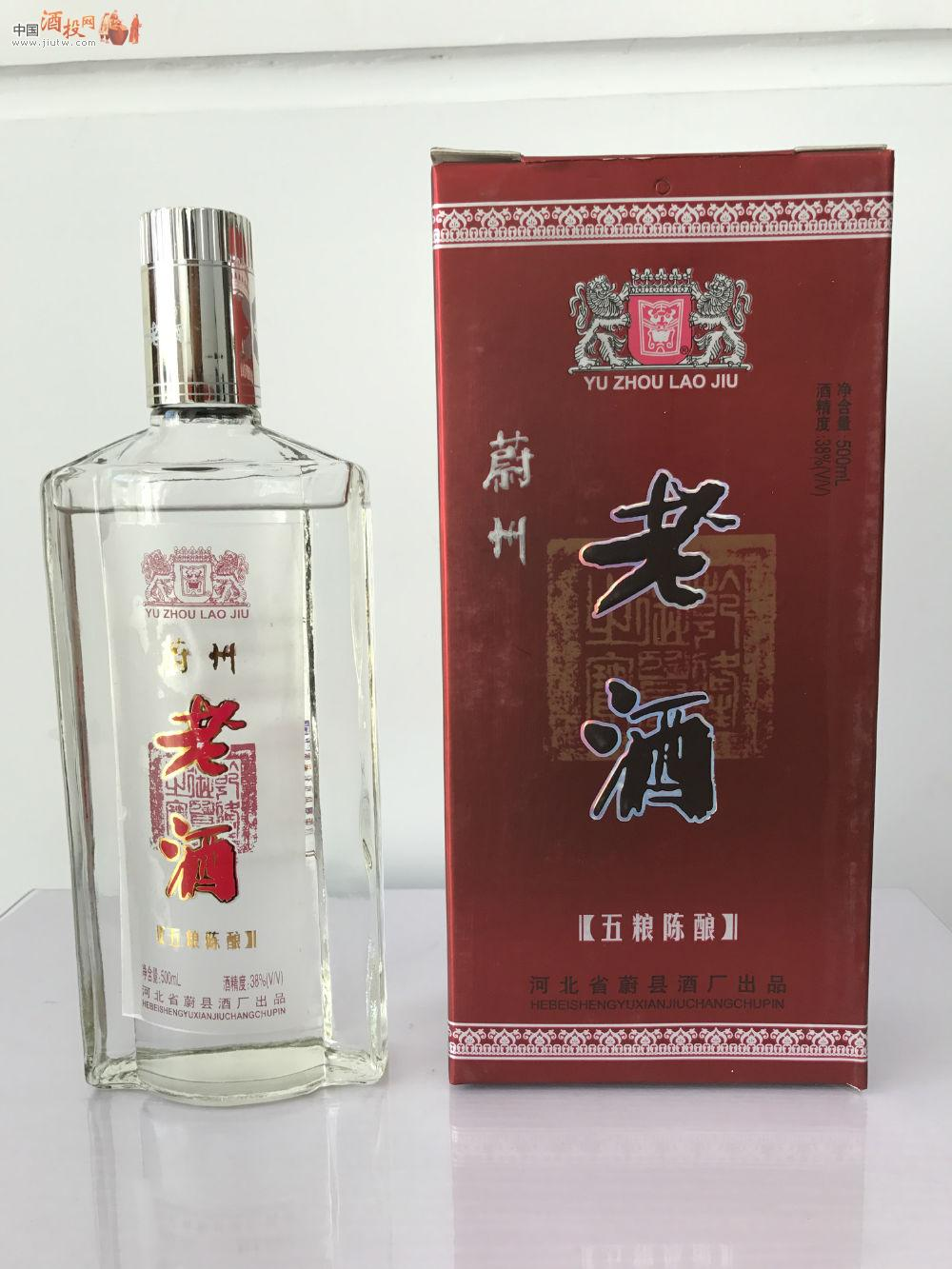 2004年38度蔚州老酒