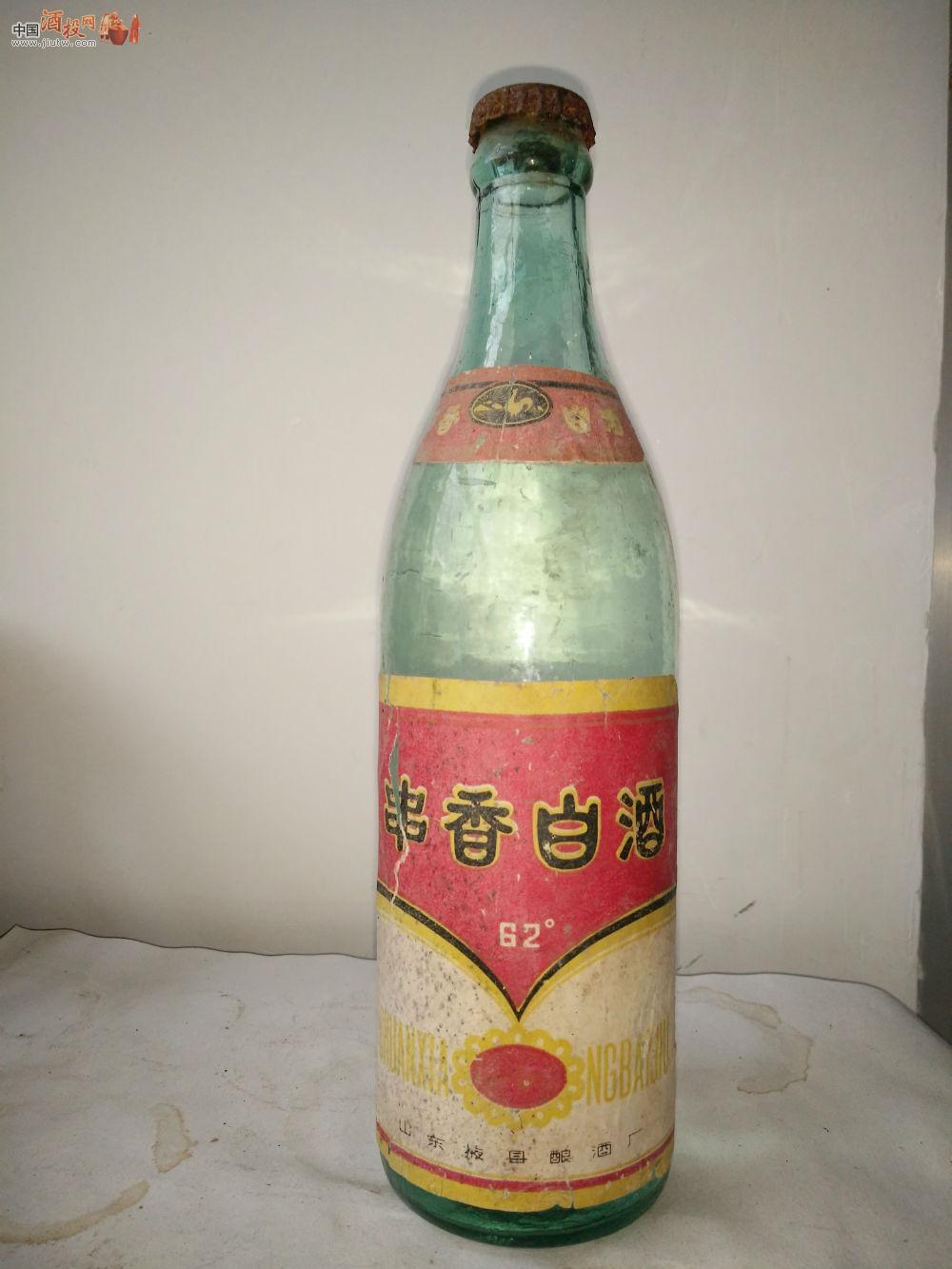 80年代掖县62度串香白酒