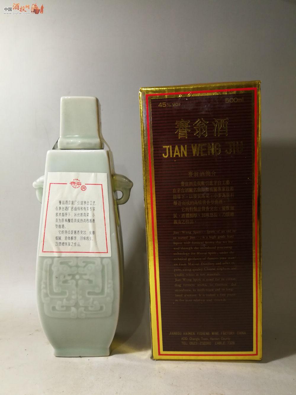 ▇▇▇▇▇▇==超罕见孤品级江苏酱香被誉为江苏茅台的===謇翁酒.