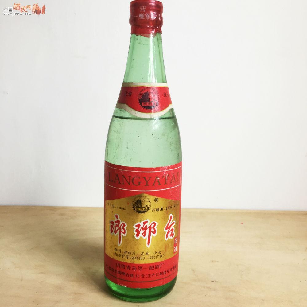 ==琅琊台 国营青岛第一酿酒厂==