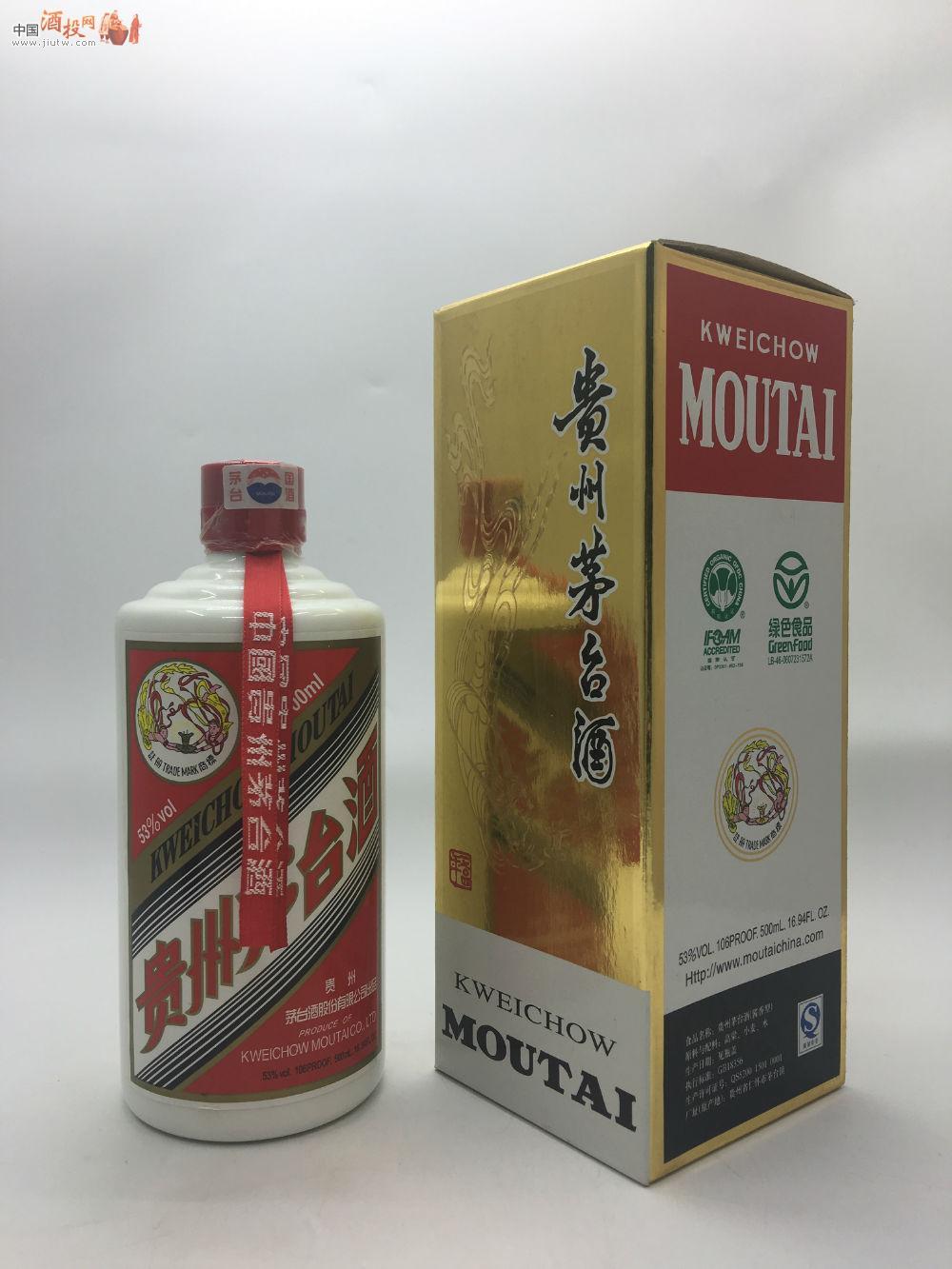 2008年飞天牌贵州茅台酒