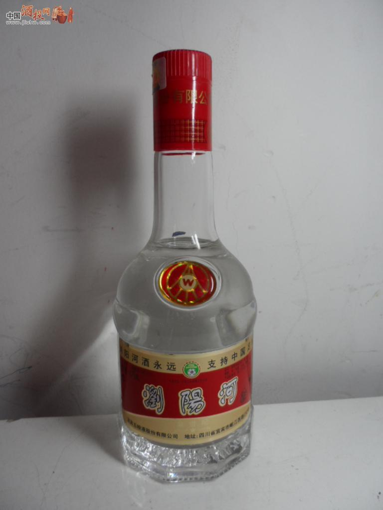 浏阳河酒永远支持中国足球04年52度金世纪
