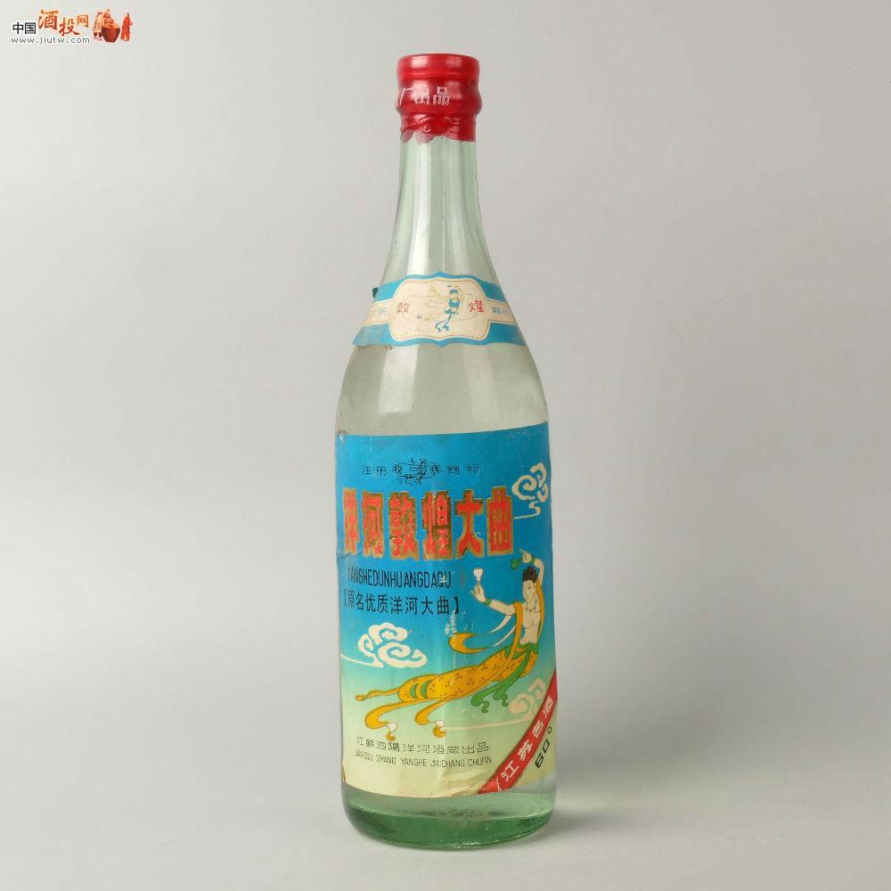 度数:60 容量:500ml  数量:1 生产日期:80年代 生产厂家:江苏泗阳洋河