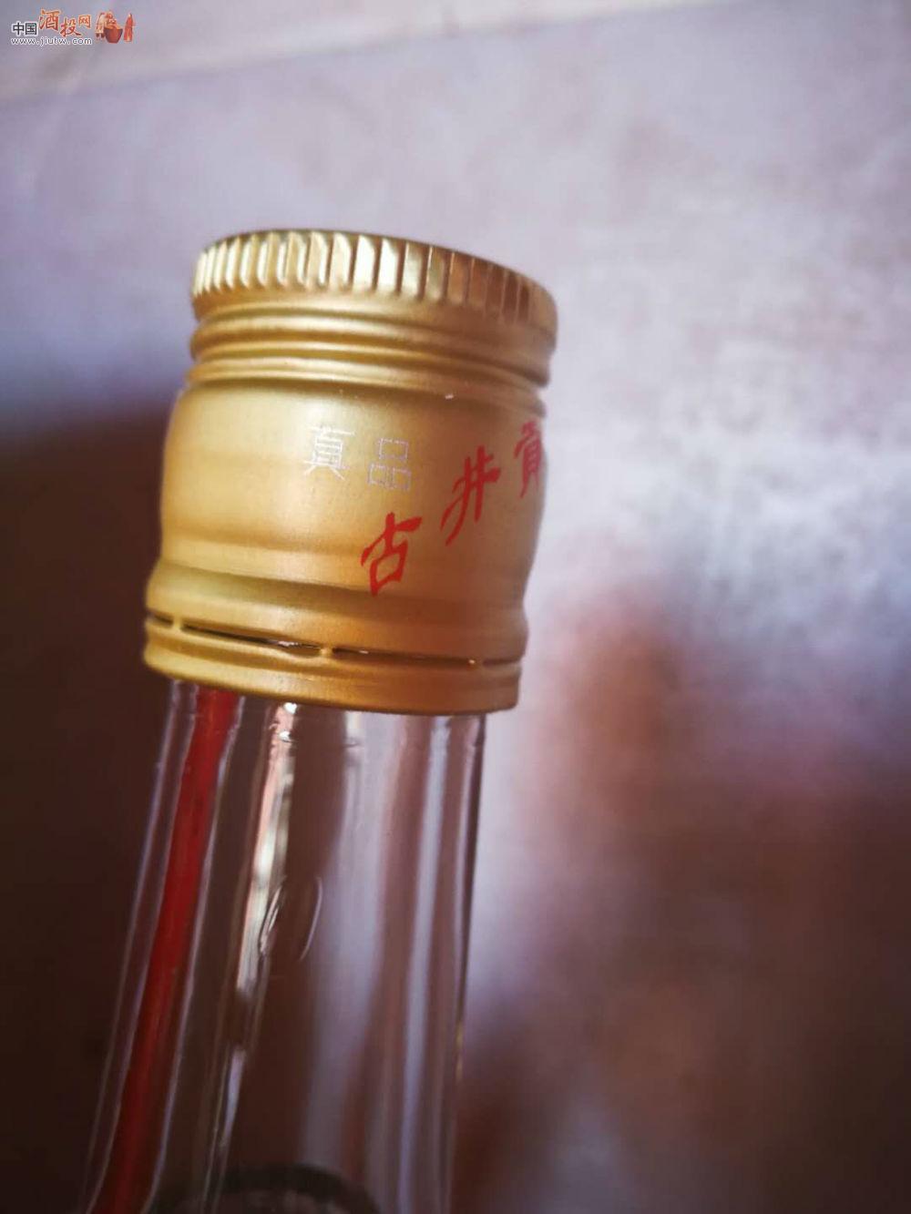 11年古井名酒40件带中国贡酒标志好看的中国标志logov古井图片素材图片