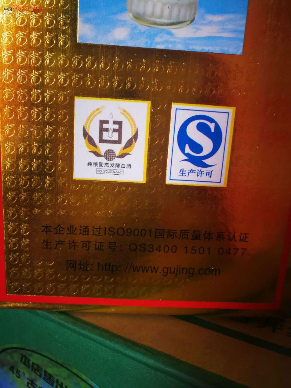 [已售]11年汽车资料15件带中国贡酒标志-陈名酒模具设计古井v汽车下载图片
