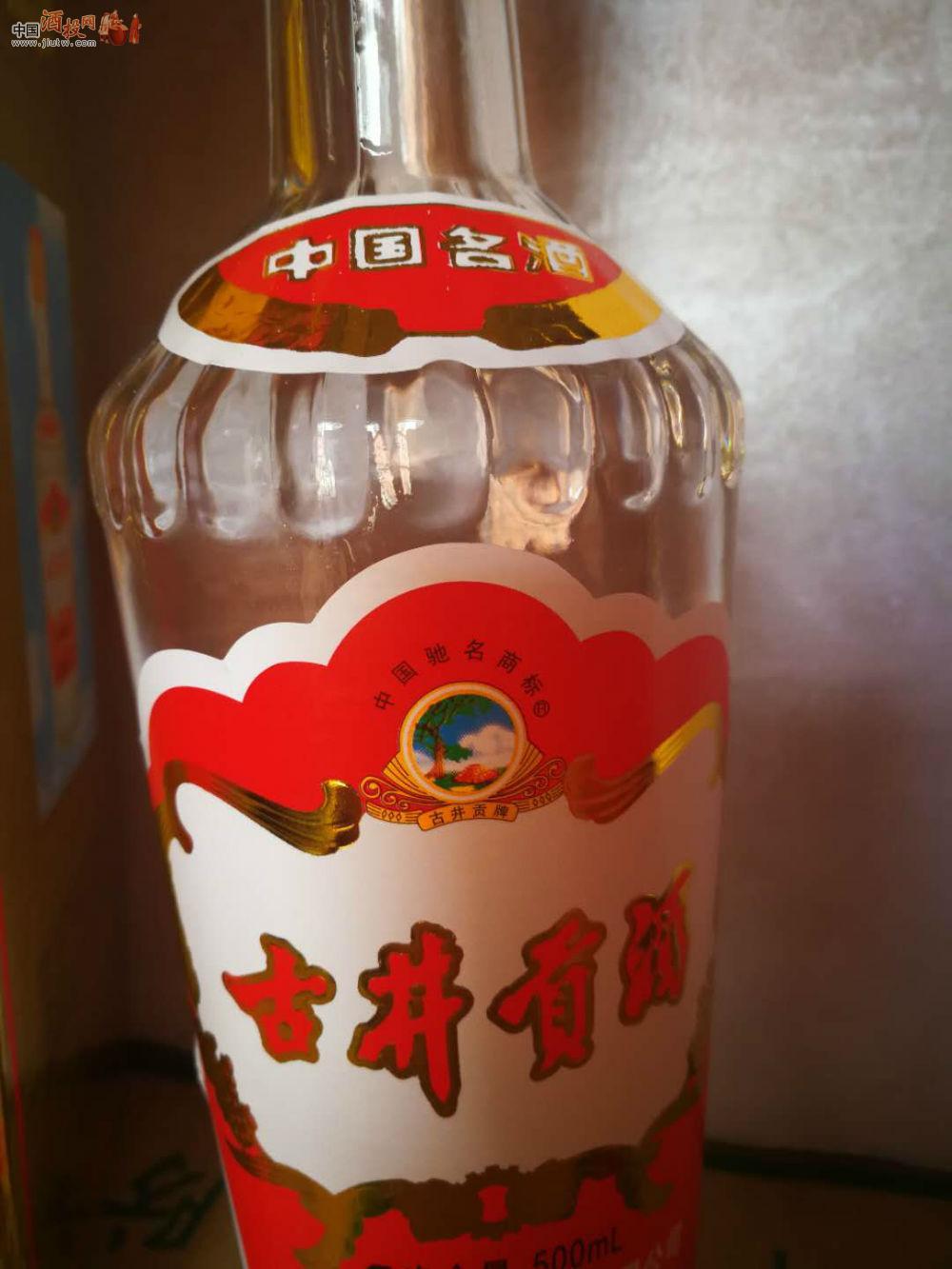 11年名酒贡酒40件带米图房屋标志设计1612米古井中国纸图片
