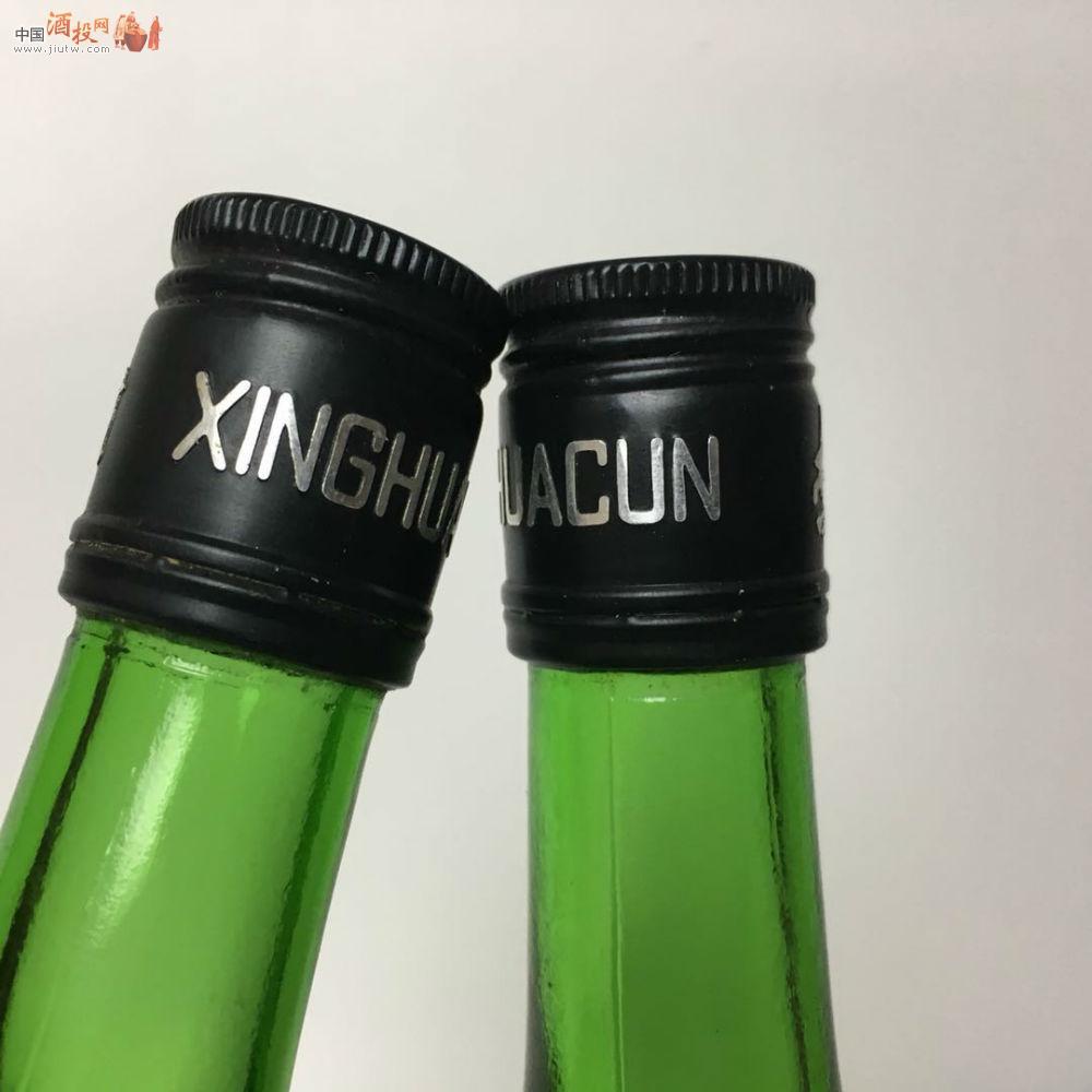 97年-竹叶青 2瓶图片