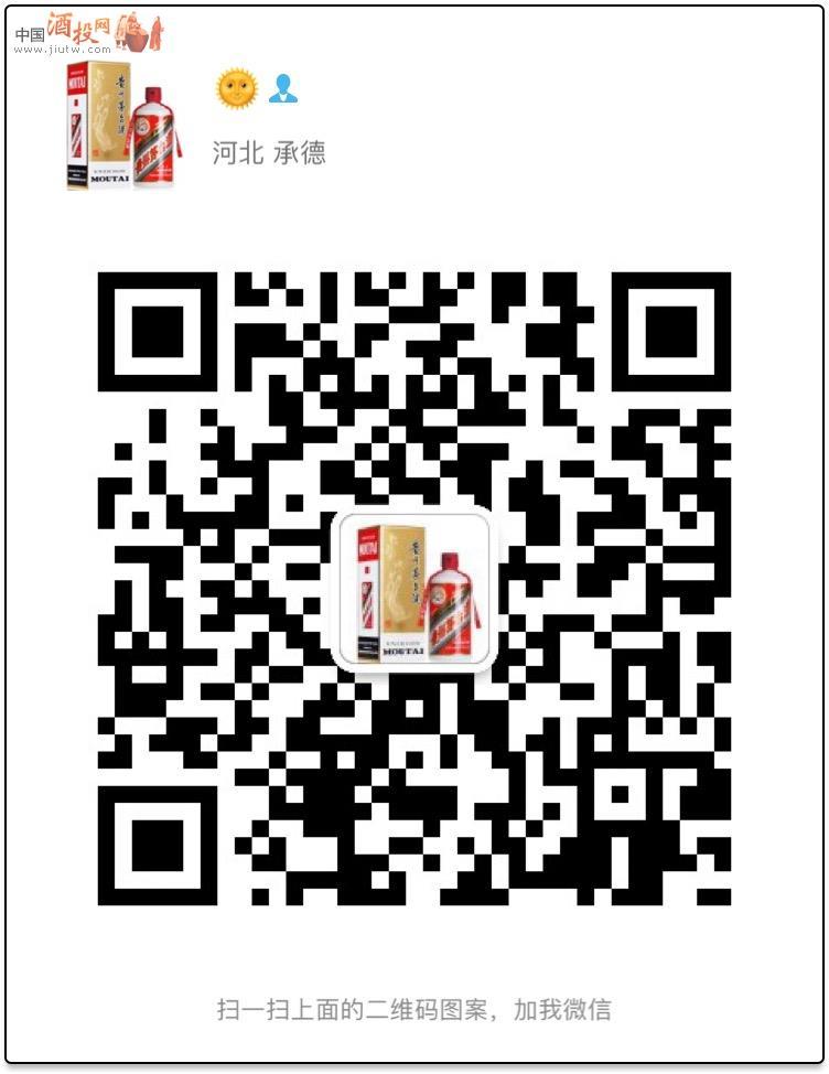 46°龙凤牌北京二锅头酒490ml(1997年)品相完好