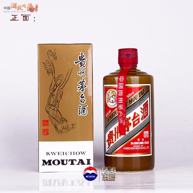 贵州茅台酒18年精品茅台