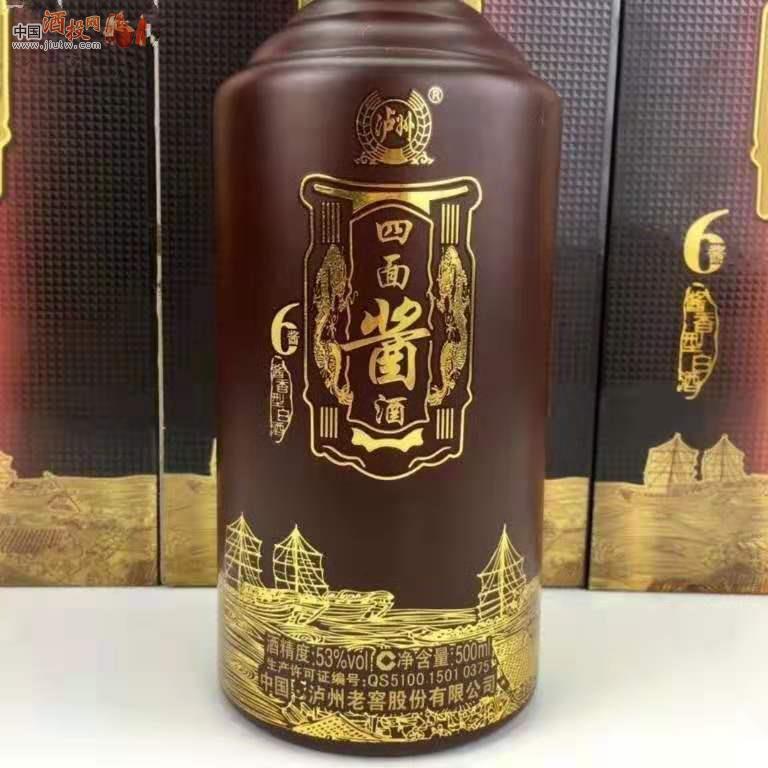 15年53度泸州老窖四面酱6   泸州老窖唯一一款酱香酒