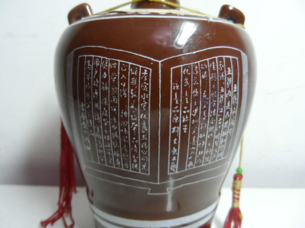 特制五龙液山西吉县壶口酒厂出品 九十年代瓷瓶50度