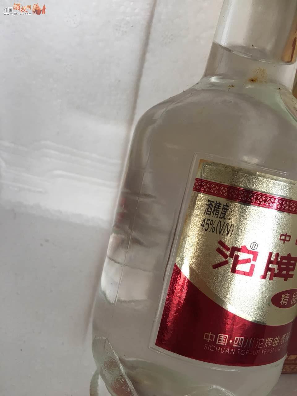 99年沱牌曲酒