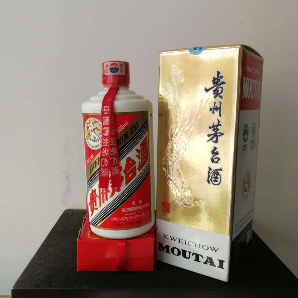 ======08年飞天茅台======