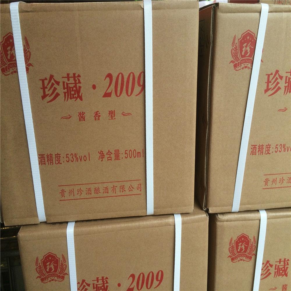 珍-酒,珍藏2009 八年基酒,超值口粮